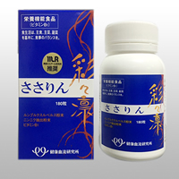 Slim Oxygen Supplement